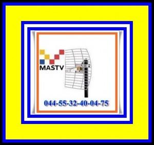 mastv antena olvidese de rentas ractivela de nuevo